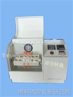XFZ-Q小型翻转振荡器