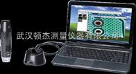 无线数码显微镜ISM-WM200-Y*