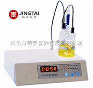 SF-3醛酮溶剂水分测定仪 卡尔费休水分仪