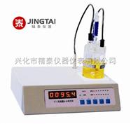 SF-5微量水分测定仪,润滑油水分测定仪