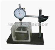 YCY-1巖石測向約束膨脹試驗儀技術參數