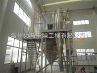 噴漿造粒干燥設備的改造