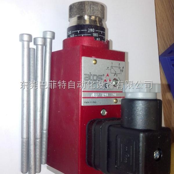 ATOS好价格意大利阿托斯MAP-320/20继电器