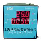 青岛电导率电阻率分析仪DDG-2090A