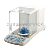 天津电子天平天津精准实验室分析电子天平