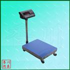 移动式台秤 可移动式台秤 高精度台秤 可移动台秤价格 移动式台称专卖