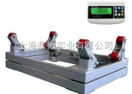 SCS称气体的电子秤保修,2T电子钢瓶秤,2吨钢瓶磅