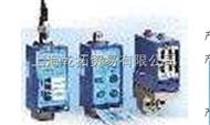 -特价销售OMRON压力传感器