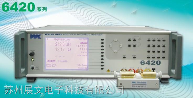 台湾益和阻抗分析仪6420B