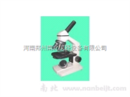 36XC学生显微镜厂家