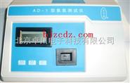 污水专用氨氮检测仪