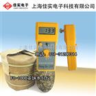FD-100B茶叶水分测定仪