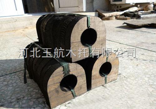 厂家直销优质防腐空调管道木托