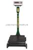 上海1000kg机械磅秤价格/多少钱