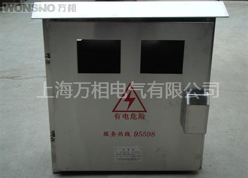 厂家直销不锈钢配电箱 单相电表箱 家用电箱 强电箱450*350*140
