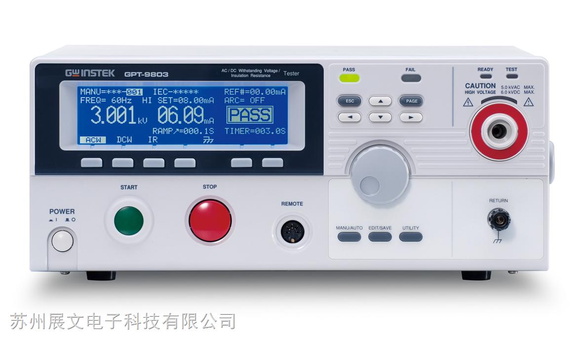 固纬GPT-9801