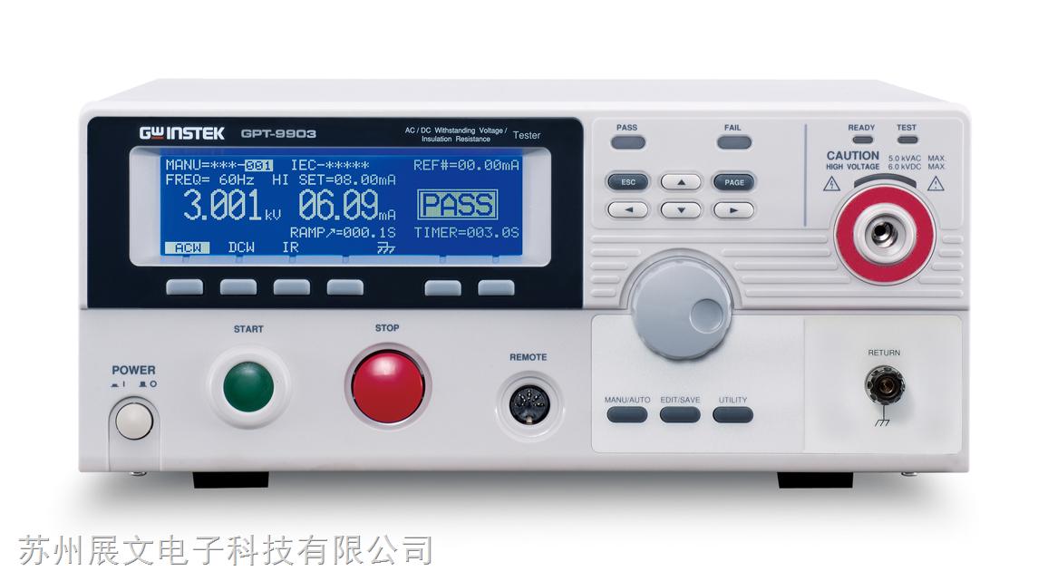 固纬安规测试仪GPT-9904