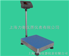 武汉计数电子秤,(台秤)低价销售