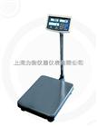 桂林高精度电子台秤,计数台秤厂家直销