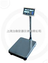 VC桂林高精度电子台秤,计数台秤*