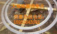 国标金属缠绕垫片,大规格缠绕垫片