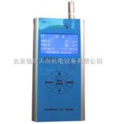 现货高精度手持式PM2.5速测仪