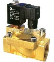 dn25SLP二位二通先導式電磁閥
