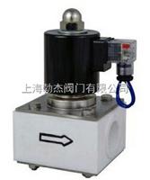 dn25SLF(ZCF)塑料王电磁阀