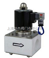 dn25SLF(ZCF)塑料王電磁閥