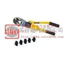 CPO-210D 液壓點壓鉗(點壓式)