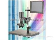 DVET系列工业视频显微镜多少钱