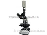 BM-14S数码暗视野显微镜