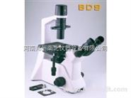 BDS200-PH倒置相差显微镜价格
