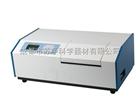 WZZ-3申光牌采用光电自动平衡原理点阵液晶显示WZZ-3自动旋光仪