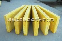 安徽隔音,吸音玻璃棉板 玻璃棉管 玻璃棉毡生产厂家