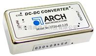 ST20-24-3.3SST20-24-5S,ST20-48-5S.20W DC-DC ARCH 电源模块