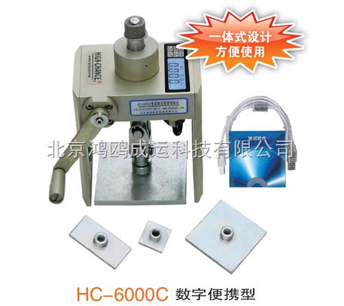 饰面砖粘结强度检测仪/粘结强度检测仪