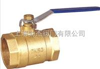 Z15W內螺紋黃銅閘閥