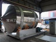 YYH—15000型一維運動混合機維護保養