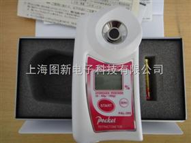 過氧化氫濃度測試儀