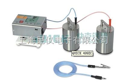QUICK499ZC表面阻抗测试仪 表面电阻测试仪