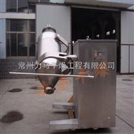 SYH-1000型三維運動混合機