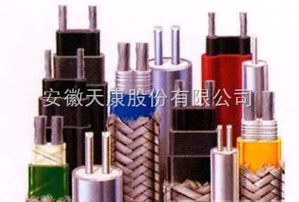 ZWL系列-自控温伴热电缆      安徽天康