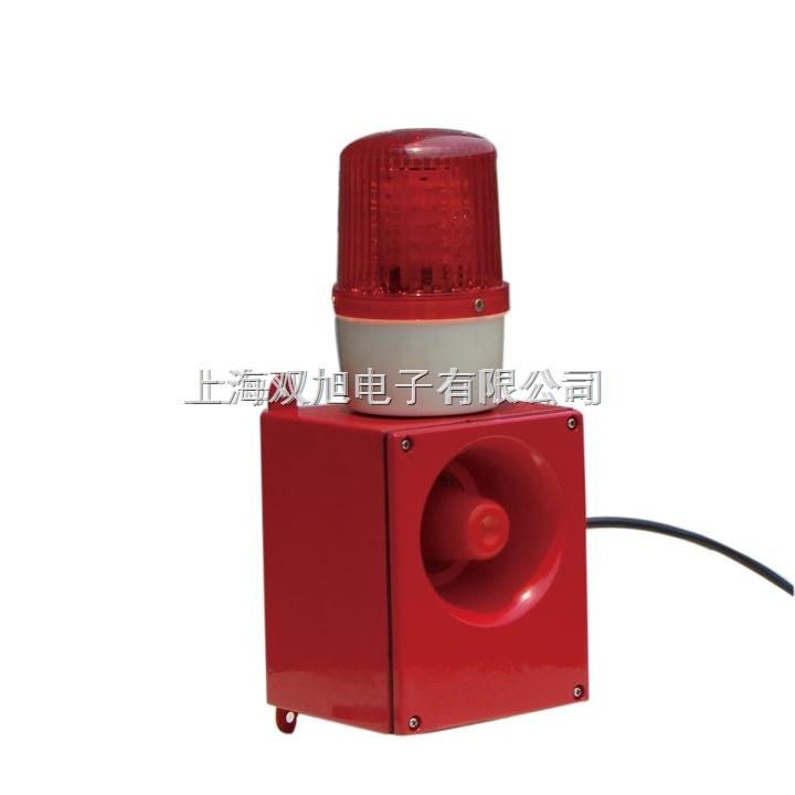 TGSG-06A一体式声光报警器
