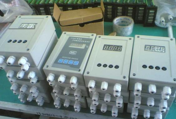 XTRM-4210AG、XTRM-4215AG、XTRM-4220AG温度远传监测仪(4路)