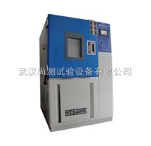 SC/DW低温脆化试验机
