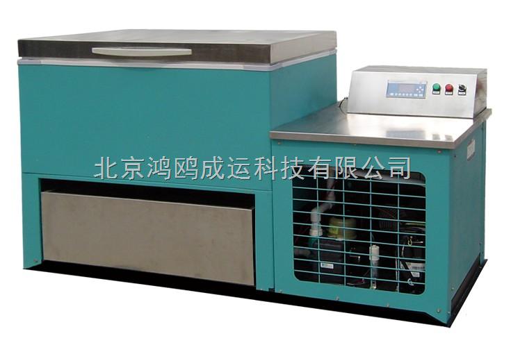 JCD-40建材冻融试验机/建材冻融机