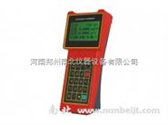 WLJ-2H手持式超聲波流量計