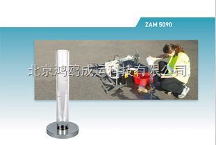 瑞士杰恩尔zehntner ZAM5090 路面排水度测试仪