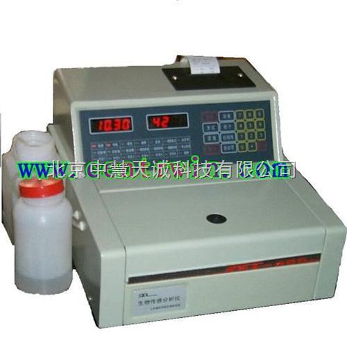 ZH6589型生物传感分析仪/谷氨酸-葡萄糖分析仪